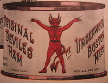 Underwood Logo 1921