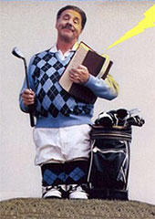 Dorf&#039;s Golf Bible cover